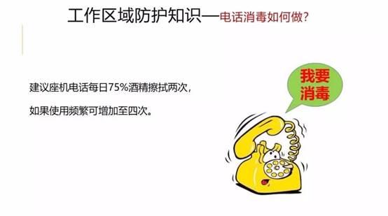 说明: D:\我的文档\WeChat Files\jm-lsw\FileStorage\Temp\85fc8472b689828b850cead323e117a1.jpg