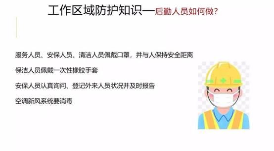 说明: D:\我的文档\WeChat Files\jm-lsw\FileStorage\Temp\86eeb69727ab1543ea0fa2b21032dd5d.jpg
